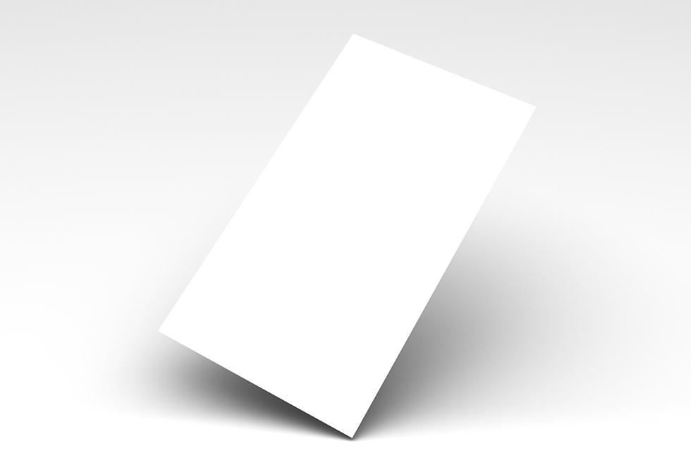 1 Screen